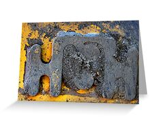 industrial letter to santa Greeting Card