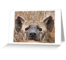 Acknowledgment Greeting Card