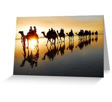 Camel Silhouette Greeting Card