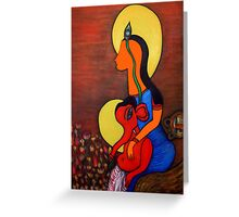 WOMB REVISITED Greeting Card