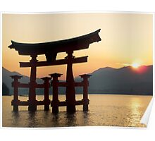 Miyajima Sunset - Itsukushima Shrine Poster