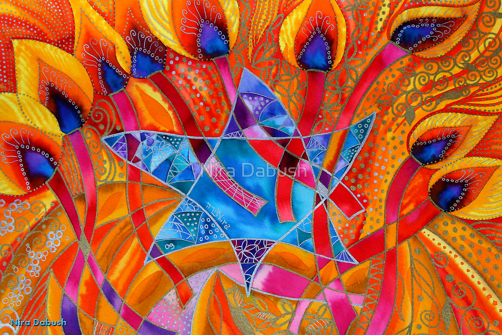 BIG LIGHT - FOR HANUKKAH by Nira Dabush