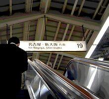 Osaka train station by chobephotos