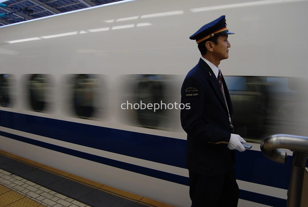 Shinkansen Japanese Bullet Train by chobephotos