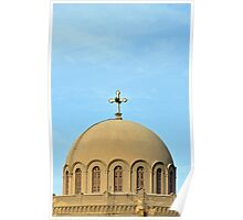 Dome of Church of St George, Coptic Cairo, Egypt  Poster