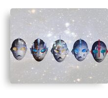 ultra siblings Canvas Print