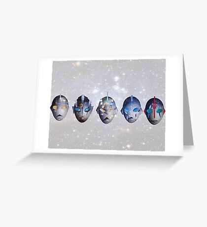 ultra siblings Greeting Card