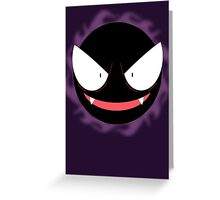 Pokemon - Gastly / Ghos Greeting Card