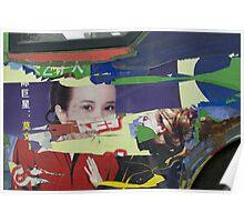 Chine 中国 - Pékin [Beijing] 北京 Poster