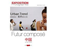 "Affiche - Expo Chine ""Futur composé"" - White Photographic Print"