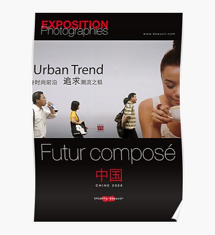 """Affiche - Expo Chine """"Futur composé"""" - Black Poster"""