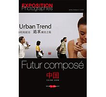 "Affiche - Expo Chine ""Futur composé"" - Black Photographic Print"