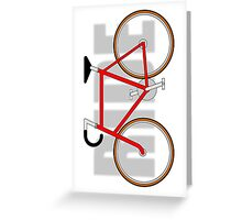 The Bicycle. Colour Sketch. Greeting Card