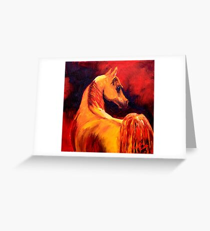 Arab Horse in Profile Greeting Card