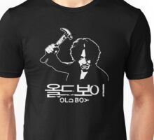 Old Boy T-Shirt Unisex T-Shirt
