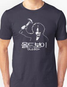 Old Boy T-Shirt T-Shirt