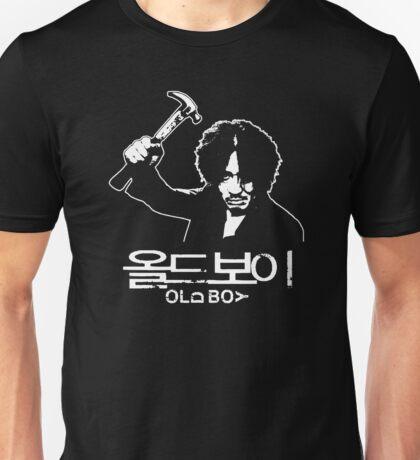 Old Boy T-Shirt Unisex T-Shirt