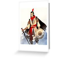 Adventurer Greeting Card