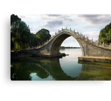 Jade Belt Bridge - China 2006 Canvas Print