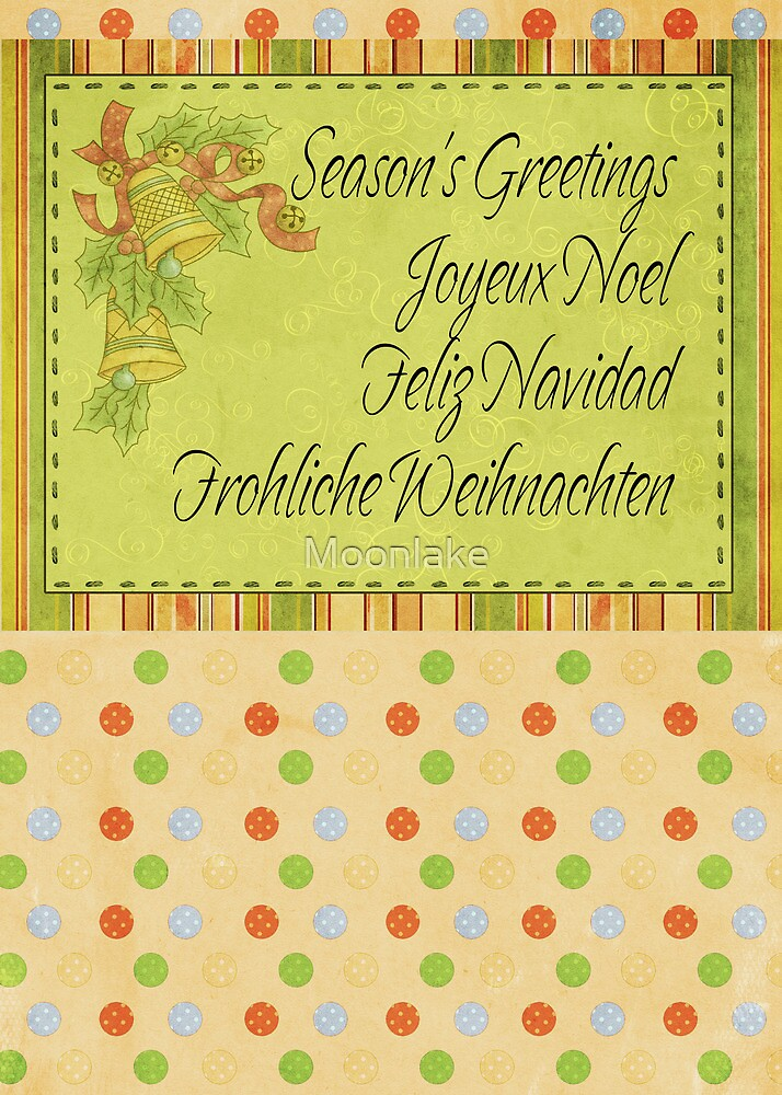 Season's Greetings Simple Holiday Card  by Moonlake