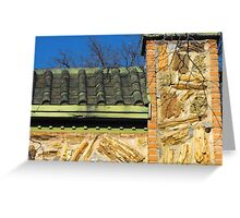 Roof and Stonework Patterns Greeting Card