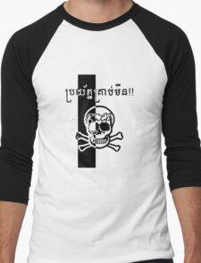 Cambodian Landmine Warning - Black Men's Baseball ¾ T-Shirt
