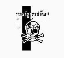 Cambodian Landmine Warning - Black Unisex T-Shirt