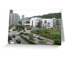 an incredible Macau landscape Greeting Card