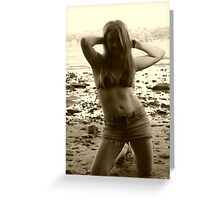 Beauty Bum Beauty Greeting Card