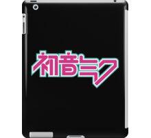 Hatsune Miku Name iPad Case/Skin