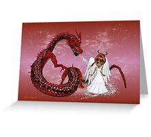 Dragon Christmas Greeting Card