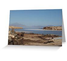 a desolate Djibouti landscape Greeting Card