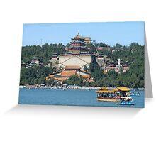 Summer Palace, Beijing Greeting Card