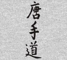 Tang Soo Tao caligraphy by shipsoo