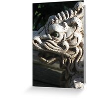 Dragon in My World Greeting Card