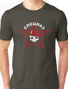 Spetsnaz (Custom Logo) Unisex T-Shirt