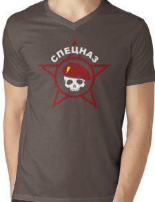 Spetsnaz (Custom Logo) Mens V-Neck T-Shirt