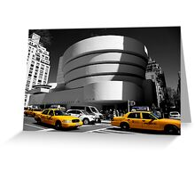Guggenheim Museum - NY Greeting Card