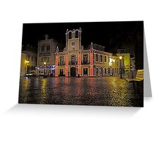 Cascais City Council 2 Greeting Card