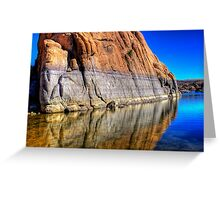 Watson Big rock Reflect Greeting Card