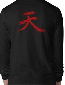 Akuma Kanji Long Sleeve T-Shirt