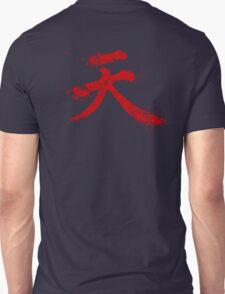 Akuma Kanji Unisex T-Shirt