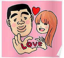 Ore mongatari - love Poster