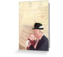 Grandpa and Grandson  Greeting Card