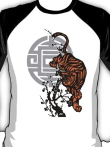 Prowling Tiger T-Shirt