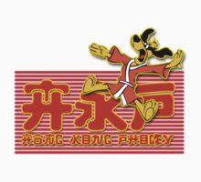 Hong Kong Phooey Chinatown #2 by G. Patrick Colvin
