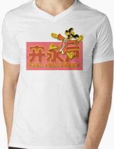 Hong Kong Phooey Chinatown #2 T-Shirt
