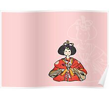 Japanese Hina Doll (Pink Background) Poster