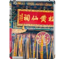 Wong Tai Sin Temple 2 iPad Case/Skin