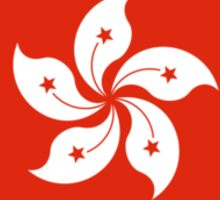 Flag of Hong Kong  Sticker